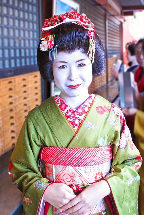 Kimono Asakusa