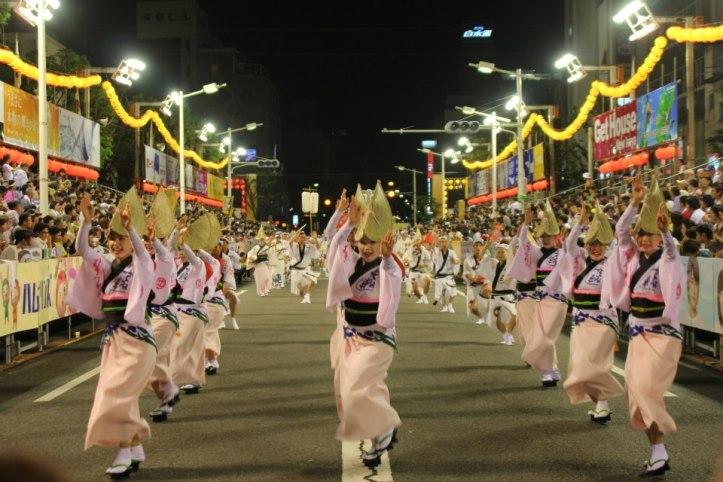 Awa Odori Festival