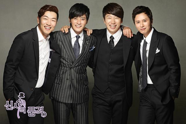 pic dari www.koreandrama.org