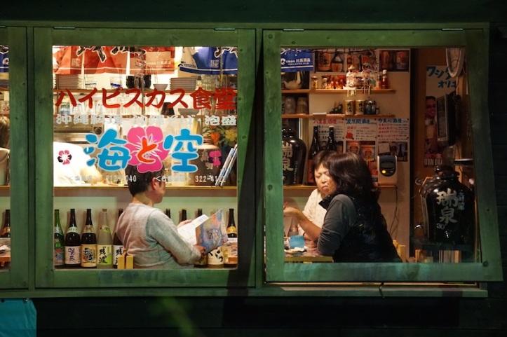 Salah satu kedai minum-minum di daerah Gion, tempat saya dan Matt suka nongkrongin Geisha yang keluar malam-malam